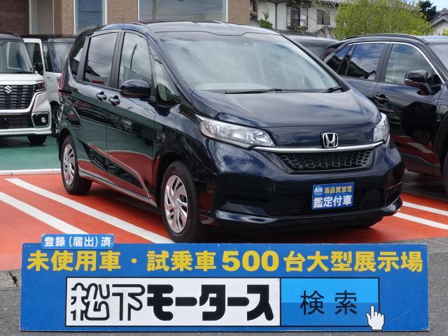 ホンダ G・ホンダセンシング/6人/ナビSP-PKG/登録済未使用車