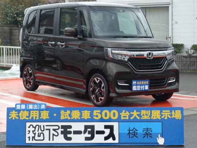 ホンダ G・Lターボホンダセンシング/両側電動/届出済未使用車