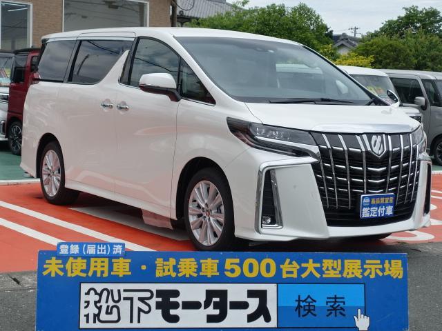 トヨタ 2.5S/両側電動/ディスプレイオーディオ/登録済み未使用車