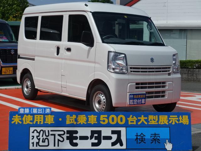 スズキ PC/ハイルーフ/キーレス/エアコン/ディーラー試乗車