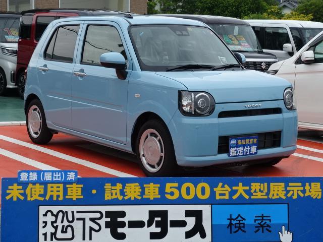 ダイハツ X SAIII/バックカメラ/LEDライト/ディーラー試乗車