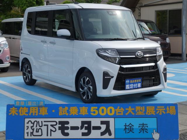 ダイハツ タント カスタムX/UGP/両側パワースライド/ディーラー試乗車