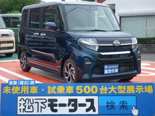 ダイハツ タント カスタムX/UGP/LED/両側電動/届出済未使用車
