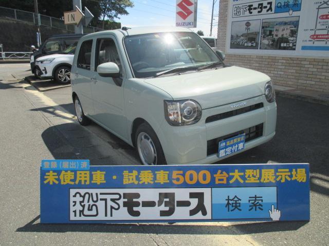 ダイハツ ミラトコット X SAIII/プッシュスタート/LED/届出済未使用車