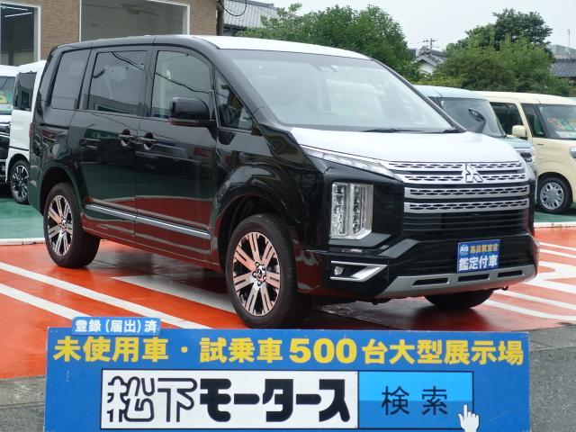 三菱 G/7インチナビ/バックカメラ/ETC/レンタ登録済未使用車