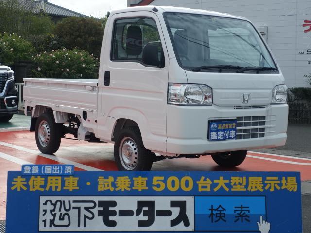 ホンダ SDX /5MT/4WD/3方開/作業灯/ラジオ/エアコン/パワステ/届出済未使用車