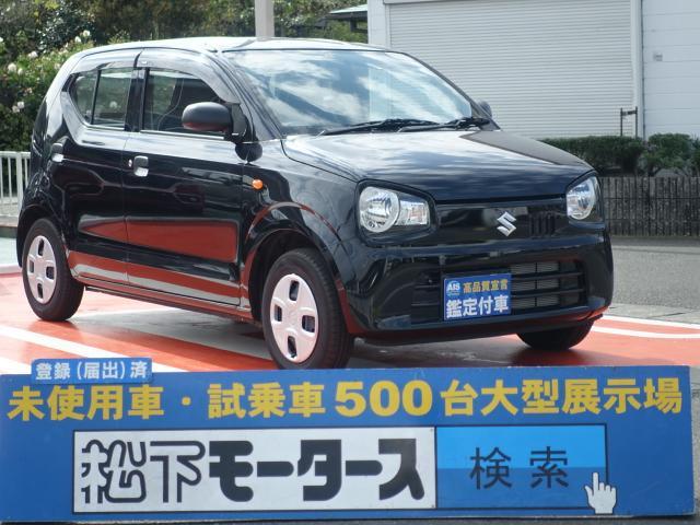 スズキ F 5AGS /5AGS/2WD/エアコン/キーレス/ディーラー試乗車