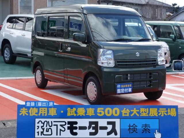スズキ ジョインターボ /5MT/2WD/両側スライドドア/キーレス/純正オーディオ/パワーウィンドウ/届出済未使用車