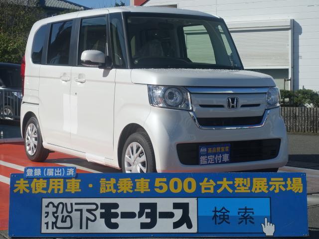 ホンダ G /スマートキー/両側スライドドア/プッシュボタンスタート/オートエアコン/LEDヘッドライト/届出済未使用車