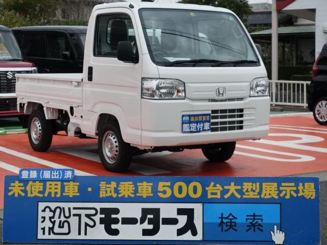 ホンダ SDX /4WD/5MT/パワステ/3方開/作業灯/届出済未使用車