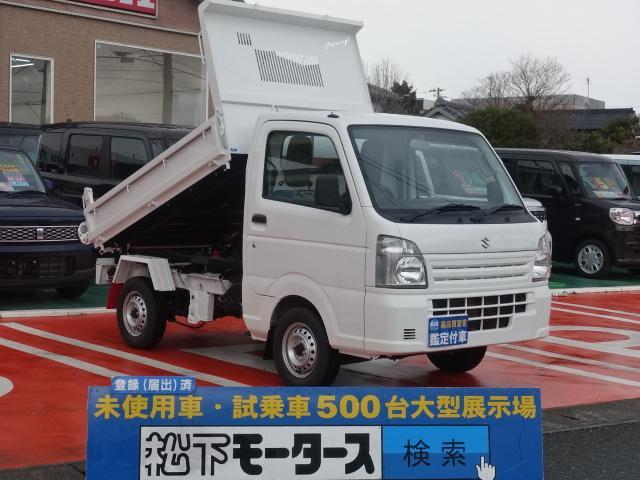 スズキ キャリイトラック ダンプ /5MT/4WD/純正オーディオ/エアコン/パワステ/マニュアルレベライザー/最大積載量350kg/届出済未使用車