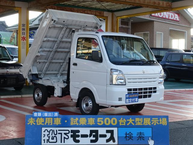 スズキ キャリイトラック キンタロウダンプ 3方開/4WD/5MT/純正オーディオ/エアコン/パワステ/最大積載量350KG/届出済未使用車