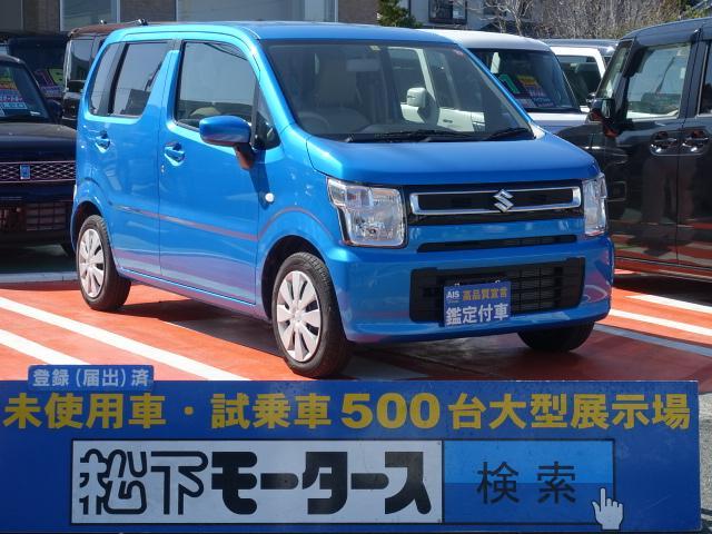 スズキ FA /キーレス/CVT/電動ドアミラー/エアコン/エアバック/ABS/ディーラー試乗車