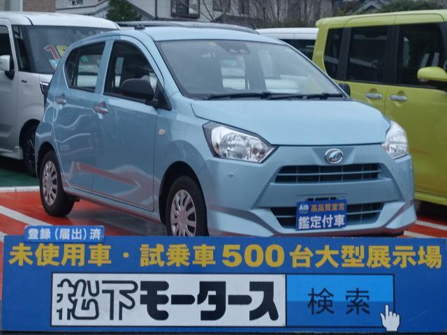 ダイハツ L SAIII /アップグレードパック/キーレス/エアコン/ディーラー試乗車