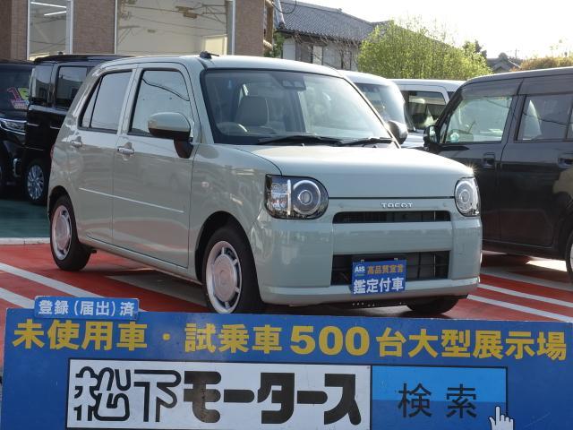 ダイハツ G リミテッド SAIII /プッシュボタン式スタート/LED/ステアリングリモコン/スマートキー/オートライト/パノラマ/シートヒーター/オートエアコン/届出済未使用車