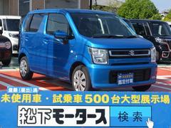 ワゴンRハイブリッドFX /キーレス/シートヒーター/エアコン/パワステ/電動格納ミラー/ABS/ディーラー試乗車