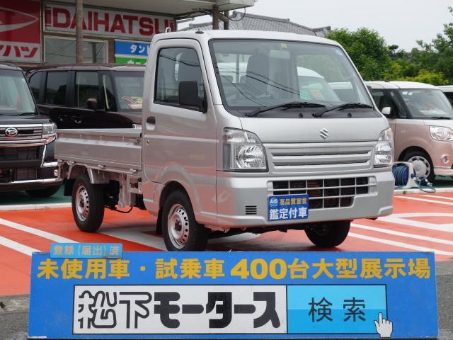 スズキ KCエアコン・パワステ KC/エアコン・パワステ/5MT/2WD/届出済未使用車