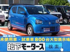 アルトLリミテッド /セーフティサポート/キーレス/シートヒーター/アイドリングストップ/オートライト/電動格納ドアミラー/CVT/純正オーディオ/エアコン/パワステ/ABS/ディーラー試乗車