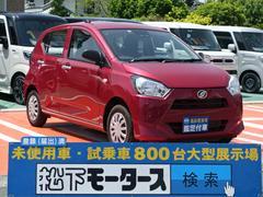 ミライースL SAIII /キーレスエントリー/スマートアシストIII/オートハイビーム/届出済未使用車