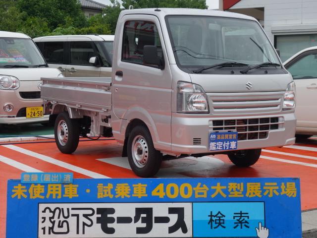 スズキ KCエアコン・パワステ /AT/2WD/届出済未使用車