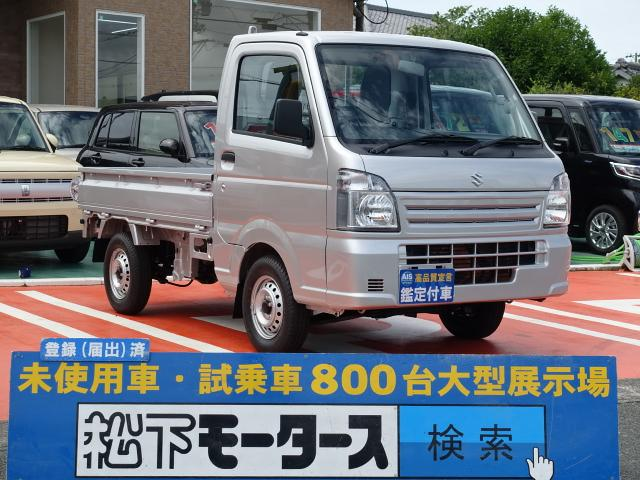 スズキ KCエアコン・パワステ KC/エアコン/パワステ/AT/4WD/届出済未使用車