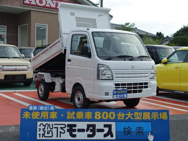 スズキ 電動モーニング1軽ダンプ仕様 PW・キーレス 4WD AT /電動モーニング1軽ダンプ/電動油圧方式/4WD/AT/届出済未使用車/