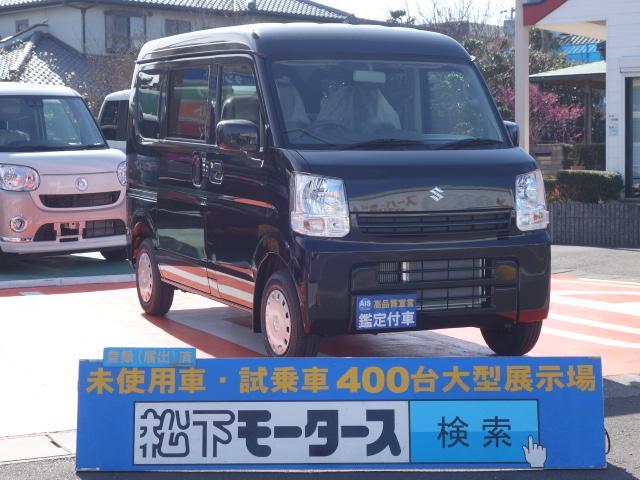 スズキ エブリイ ジョインターボ /5MT/両側スライドドア/キーレス/エアコン/2WD/パワステ/ルーフコンソールボックス/届出済未使用車