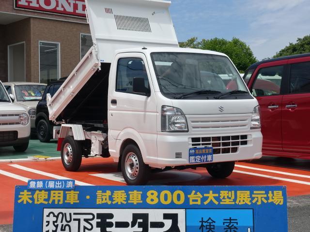 スズキ  /電動モーニング1軽ダンプ/電動油圧方式/4WD/MT/届出済未使用車/