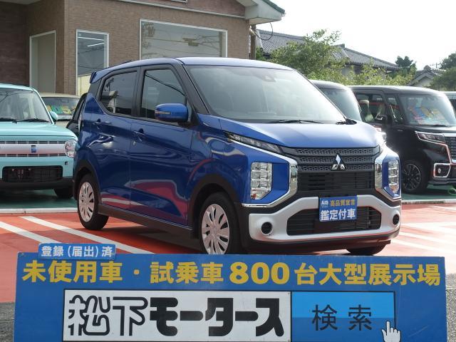 三菱 eKクロス M /LEDライト/衝突軽減ブレーキ/ステアリングスイッチ/キーレスエントリー/オートライト/ディーラー試乗車/