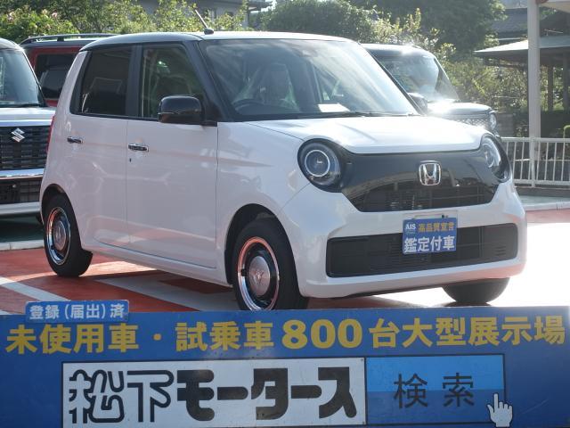 N−ONE(ホンダ) オリジナル /ホンダセンシング/LEDヘッド/電子パーキング/充電用USBジャック/UV・IRカット 中古車画像