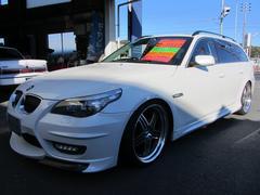 BMW525iツーリングハイラインENERGY