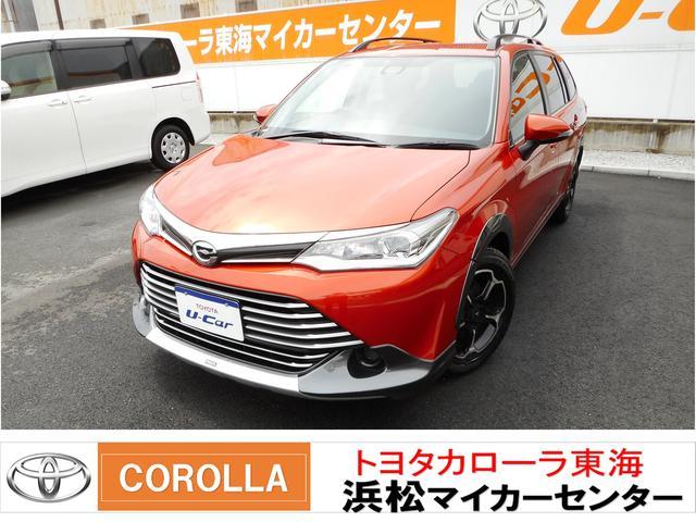 トヨタ 1.5G T-coneナビ バックモニタ キーフリー 試乗車
