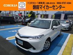 カローラアクシオ1.5G 当社試乗車