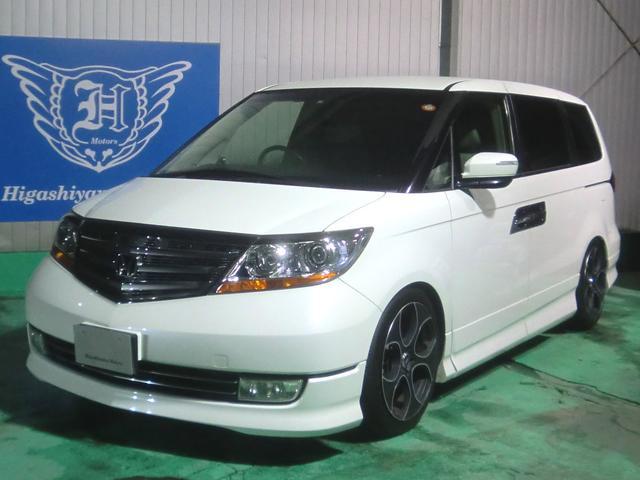 ホンダ SG HDDナビパッケージ 社外AW 車高調 ワンオーナー