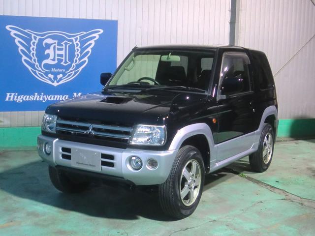 三菱 アクティブフィールドエディション 4WD HDDナビ地デジ