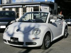 VW ニュービートルカブリオレ LZ(フォルクスワーゲン)