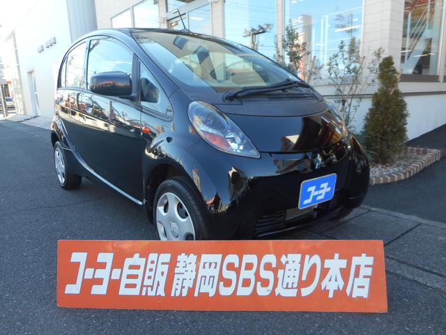 三菱 M  EV車 200V充電器付