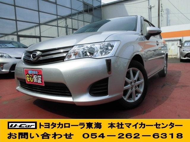 トヨタ 1.5G タイヤ4本新品交換済