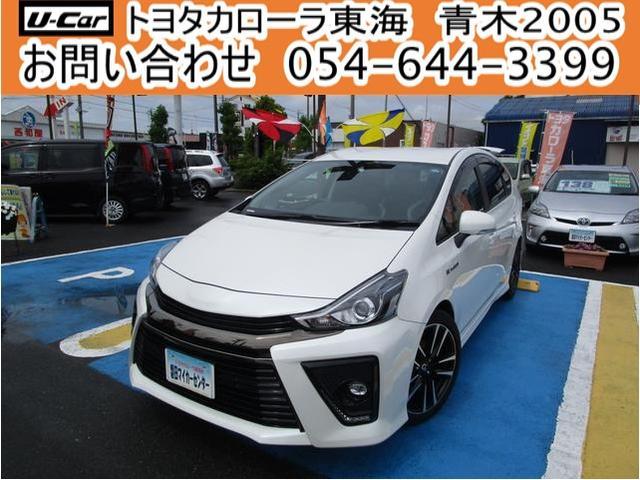 トヨタ Sツーリングセレクション・G's  SDナビ フルセグ