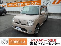 ミラココアココアX  タイヤ4本新品交換済み