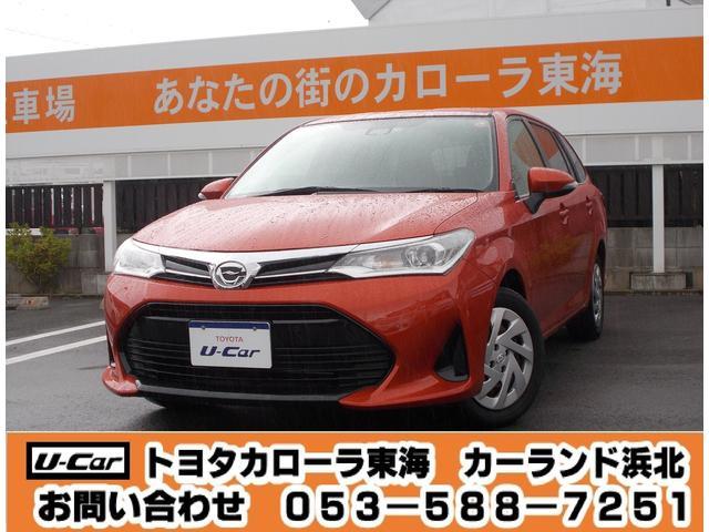 トヨタ 1.5G 当社試乗車UP SDナビ