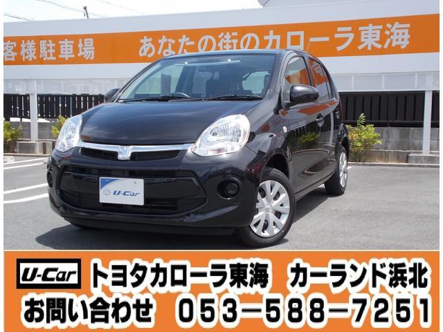 トヨタ 1.0X Lパッケージ・キリリ CDチューナー付き