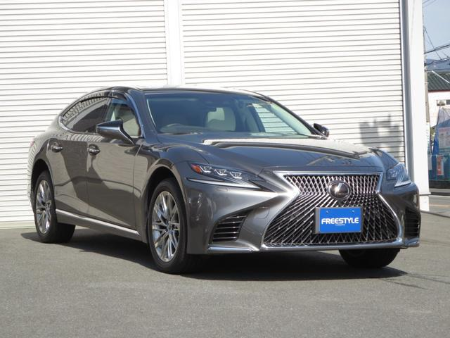 レクサス LS500 バージョンLホワイトレザー新車保証継承付