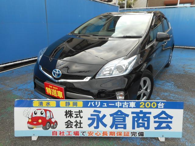 トヨタ S HDDナビBカメラフルセグDVD再生オートライトHID