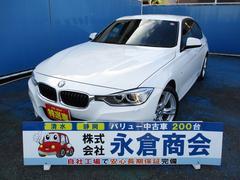 BMW320i Mスポーツ HDDナビBカメラDVDスマートキー