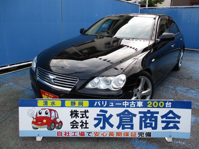 トヨタ 250Gプライムセレクション 純正ナビDVD再生HIDライト