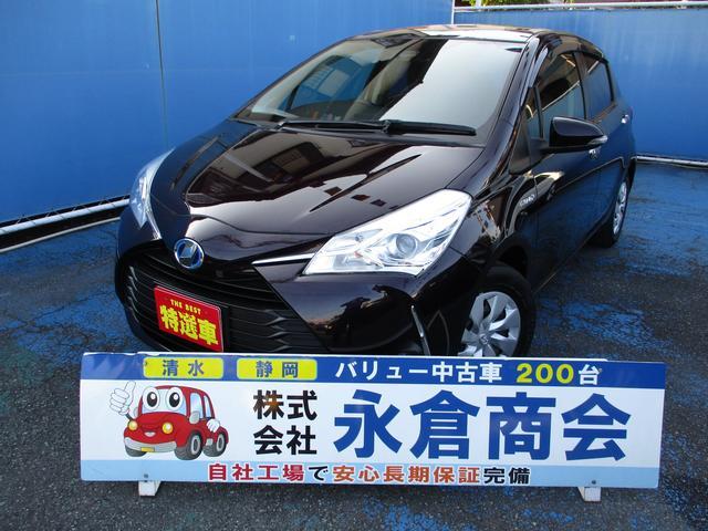 トヨタ ハイブリッドF セーフティーエディション メモリーナビバックモニターフルセグDVD再生BluetoothスマートキーETC衝突軽減レーンキープオートライトフォグ