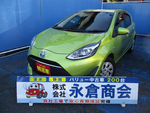 トヨタ アクア S 純正メモリーナビバックモニターフルセグDVD再生BluetoothスマートキーETC衝突軽減レーンキープオートライトLED