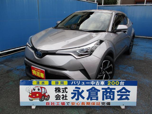 トヨタ C-HR G 純正メモリーナビバックモニターフルセグDVD再生BluetoothスマートキーETCクルコン衝突軽減レーンキープシートヒーターオートライトLEDフォグ純正アルミ