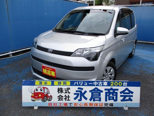 トヨタ スペイド G メモリーナビ バックカメラ 地デジTV Bluetooth オートエアコン パワスラ ETC シートヒーター Aストップ オートライト HID